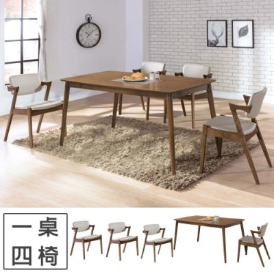 Homelike 莉雅5尺淺胡桃餐桌椅組(一桌四椅)