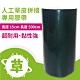 【貝力地板】人工草皮拼接專用單面膠帶-5x500cm product thumbnail 1