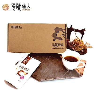 優補達人 養生牛蒡鰻魚精(24包/盒)(常溫)  贈送4包