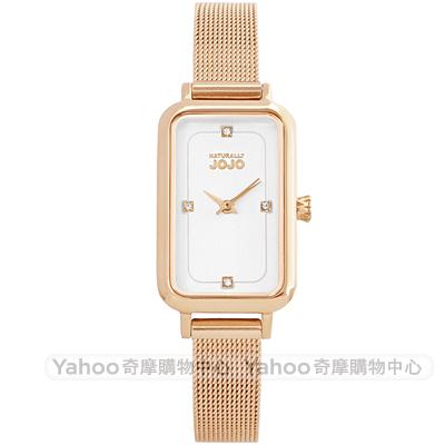 NATURALLY JOJO 簡約魅力米蘭帶方型手錶-白X玫瑰金/20mm
