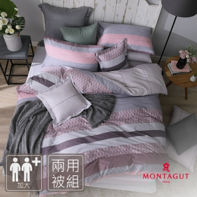 MONTAGUT-蘇菲的畫布-100%純棉-兩用被床包組(紫-加大)
