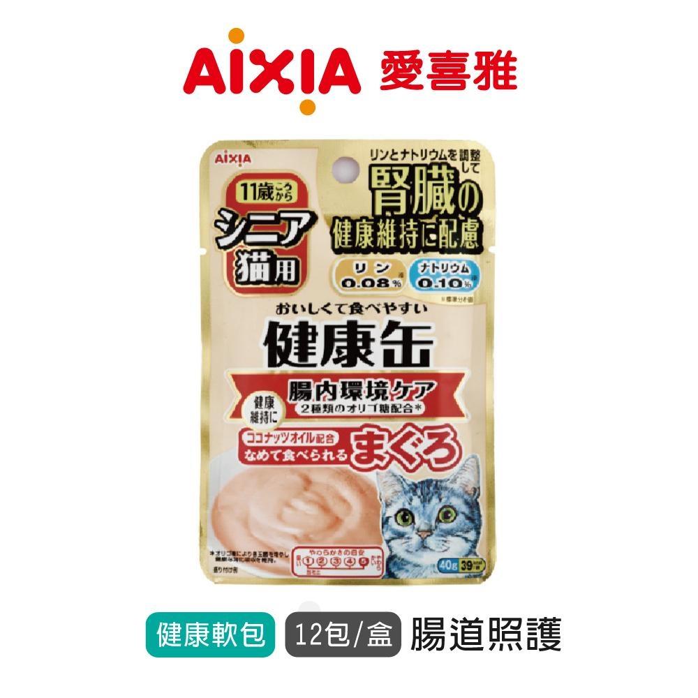 【Aixia】愛喜雅-腎臟健康9號軟包-腸道(12包/盒)