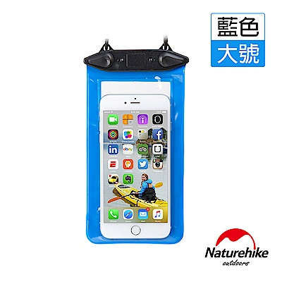 Naturehike便攜式可觸控手機防水袋 保護套 大 藍色