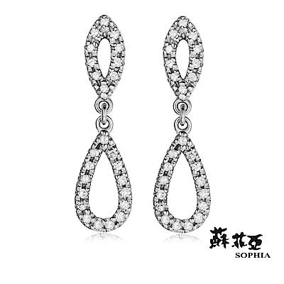 蘇菲亞SOPHIA 耳環-水滴造型鑽石耳環