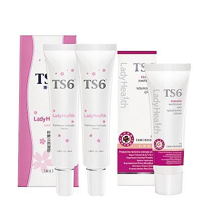 TS6護一生 粉嫩淡色凝膠30gx2+超美白香氛誘霜30g