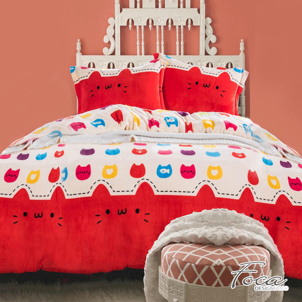 FOCA 貓咪城堡   加大-極緻保暖法萊絨四件式兩用毯被套床包組