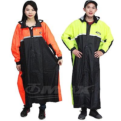 天龍極光風雨衣-螢光橘4XL-快