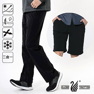 【遊遍天下】男款二合一彈性可拆二穿式機能長褲GP10003黑色
