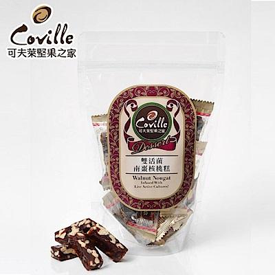 可夫萊堅果之家 雙活菌御寶南棗核桃糕(220g/包,共2包)