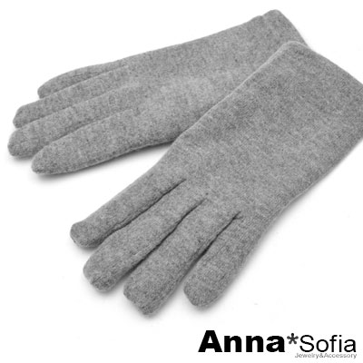 AnnaSofia 素面單色加厚 觸屏觸控針織混羊手套(雅灰系)