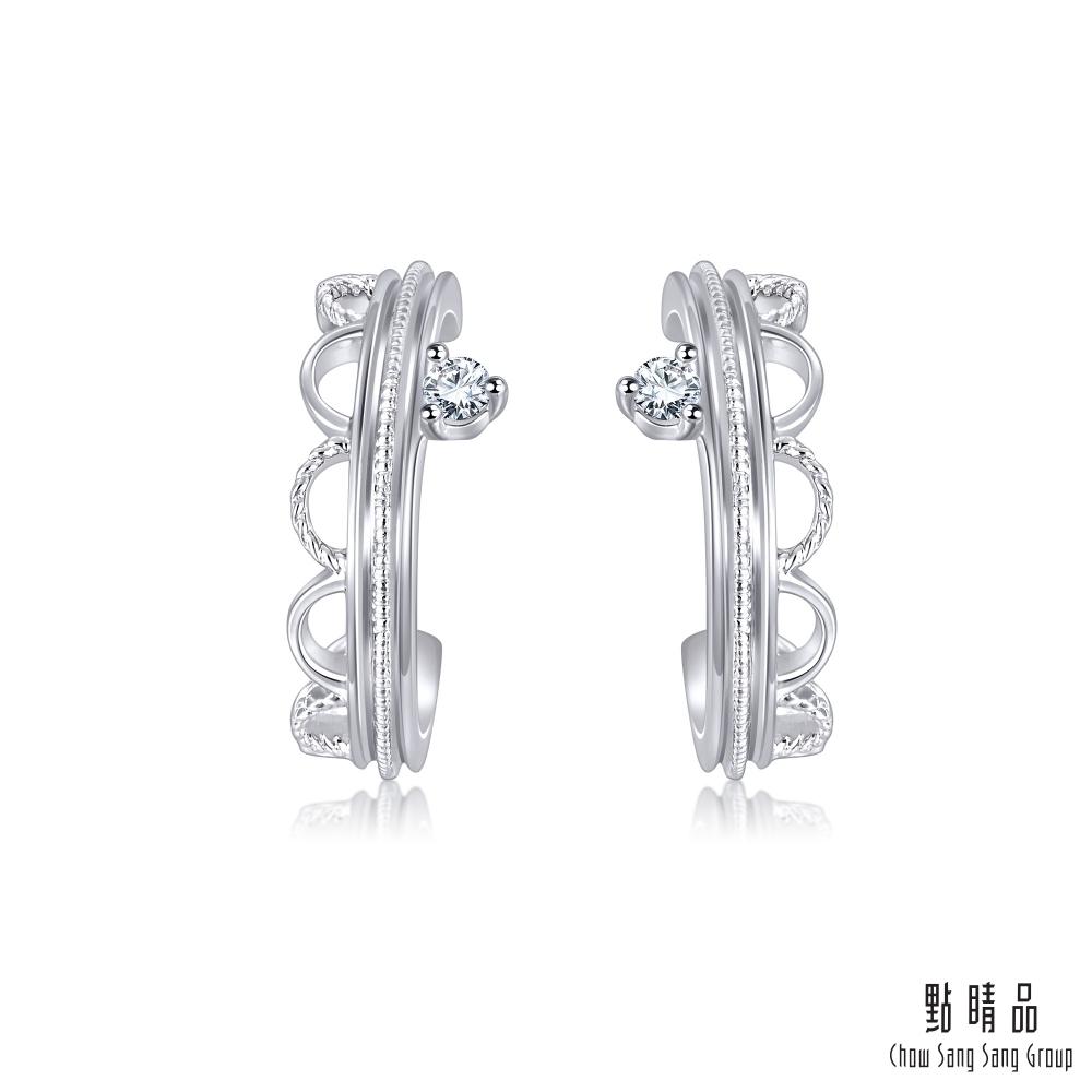 (送5%超贈點)點睛品 Daily Luxe 優雅皇冠 鉑金鑽石耳環