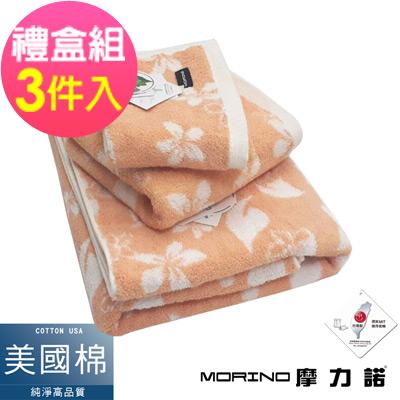 MORINO摩力諾 美國棉抗菌消臭油桐花方毛浴巾組- 橘【禮盒裝】