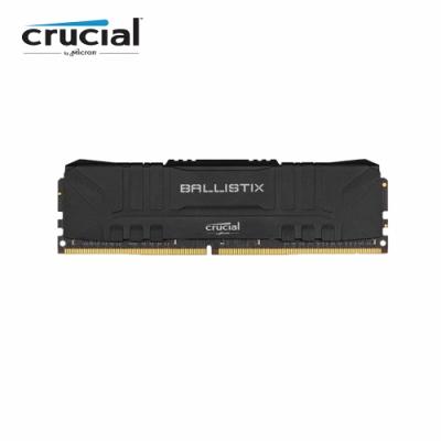 Micron Crucial Ballistix D4 3200/8G(黑)(單支包)