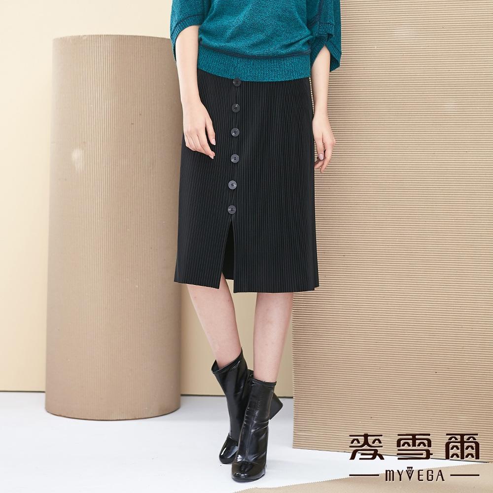 【麥雪爾】百摺造型正面鈕扣綁帶開衩裙
