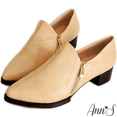 Ann'S復古風格-雙拉鍊素面牛津便鞋 米白