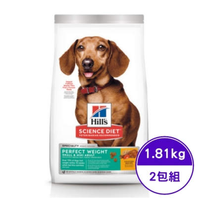 Hill′s希爾思-小型及迷你成犬 完美體重-雞肉特調食譜 4lb.1.81kg (2包組) (3821)