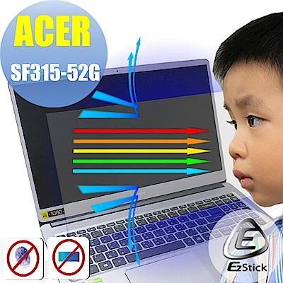 EZstick ACER Swift 3 SF315-52G 專用 防藍光螢幕貼