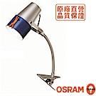 歐司朗OSRAM 創意筒夾燈-Busky 台灣製