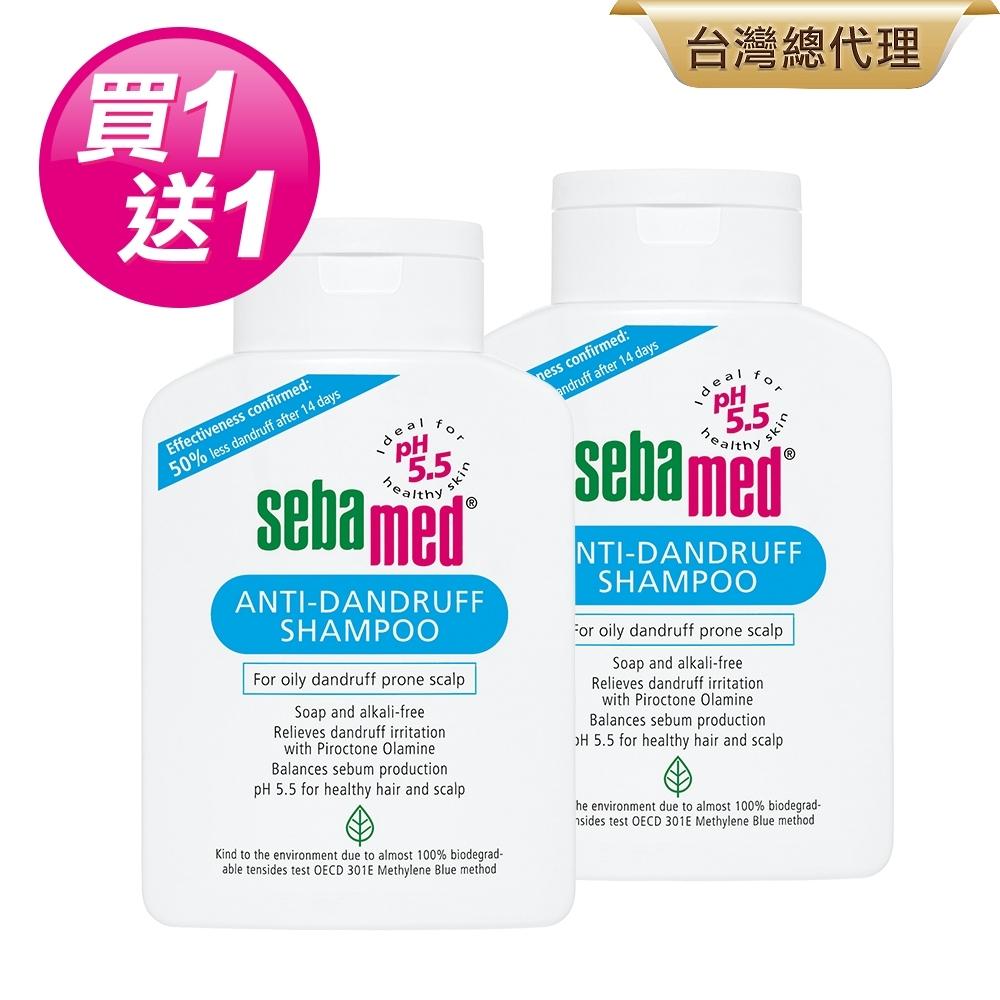 (買1送1)sebamed施巴 油性洗髮乳200ml