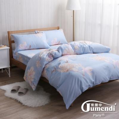 喬曼帝Jumendi 台灣製活性柔絲絨雙人四件式被套床包組-春季漫遊
