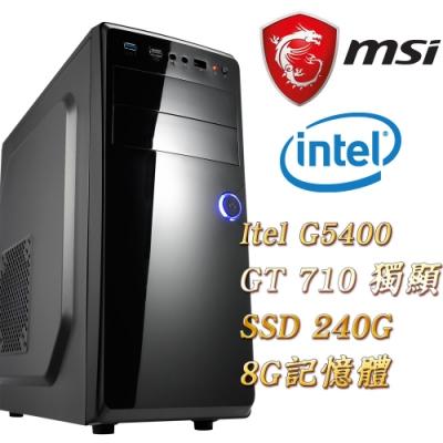 MSI微星H310平台(克林IV)G5400/8G/240G SSD/GT710