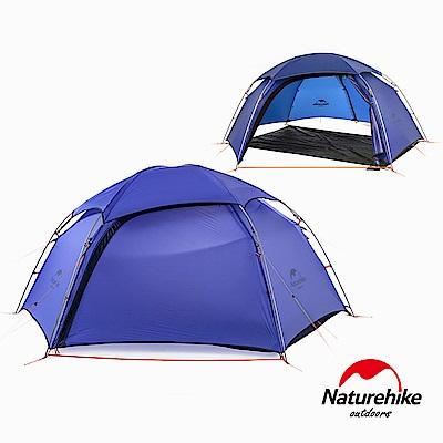 Naturehike 云峰2雙層防雨20D矽膠六角雙人帳篷 贈地席 紫色-急