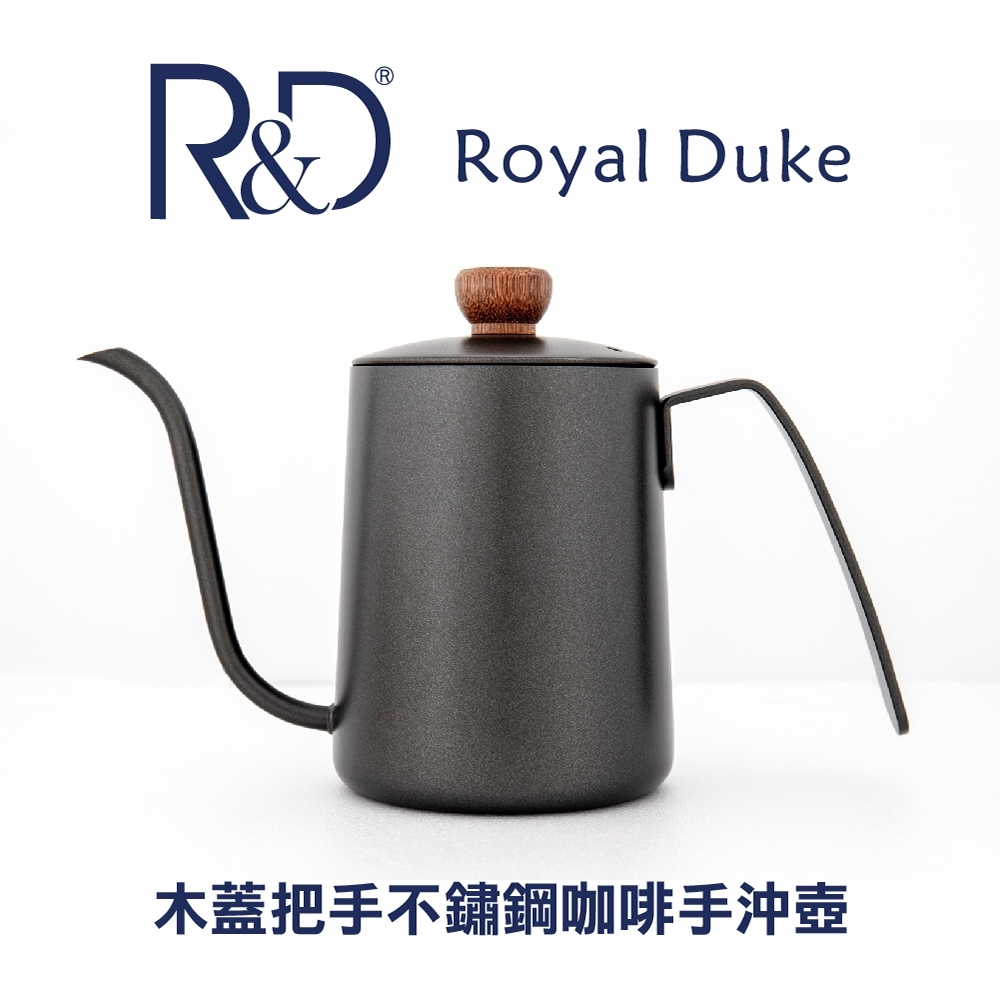 Royal Duke木蓋把手不鏽鋼咖啡手沖壺-磨砂黑色