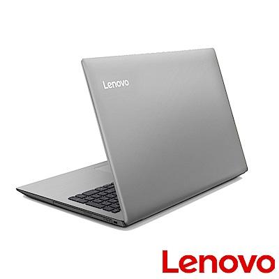 Lenovo IdeaPad 330 15吋筆電 (Core i5-8250U)