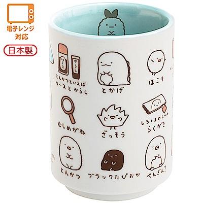 角落公仔歡樂時光系列日式陶瓷茶杯。藍 San-X