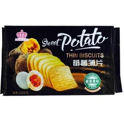 蕃薯薄片-鹹蛋黃味(228g)