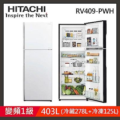 日立403公升1級變頻冰箱