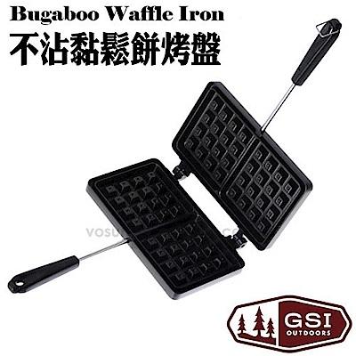 美國 GSI Bugaboo Waffle Iron 不沾黏鬆餅烤盤