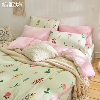 織眠坊 冬暖實日-法蘭絨雙人兩用毯被床包組-玫莉果香氛