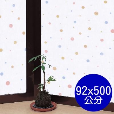 ★促銷★〔日本MEIWA〕抗UV靜電窗貼 (和風彩球)92x500公分