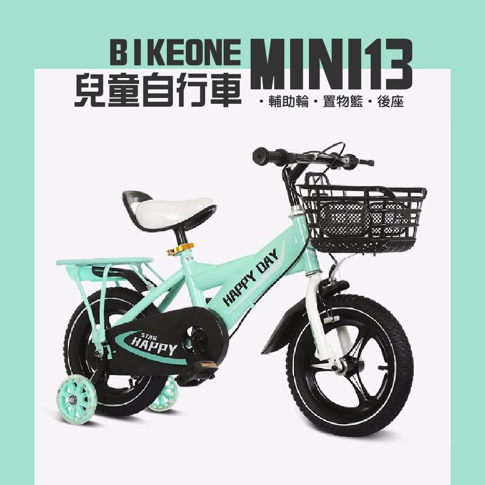 BIKEONE MINI13 兒童自行車 16寸單車鋁合金輪殼 閃光輔助輪