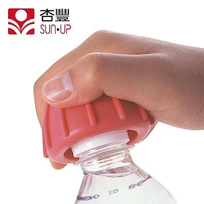 杏豐 飲料開瓶補助器-香菇頭