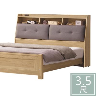 柏蒂家居-德比3.5尺單人加大床頭箱