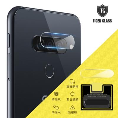 T.G LG G8S ThinQ 鏡頭鋼化玻璃保護貼 鏡頭貼 鏡頭保護貼 鏡頭鋼化膜