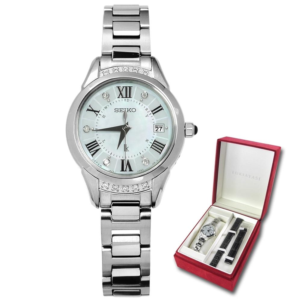 SEIKO 精工 LUKIA 綾瀨遙 限量 特別款 太陽能 不鏽鋼手錶-淺藍色/25mm