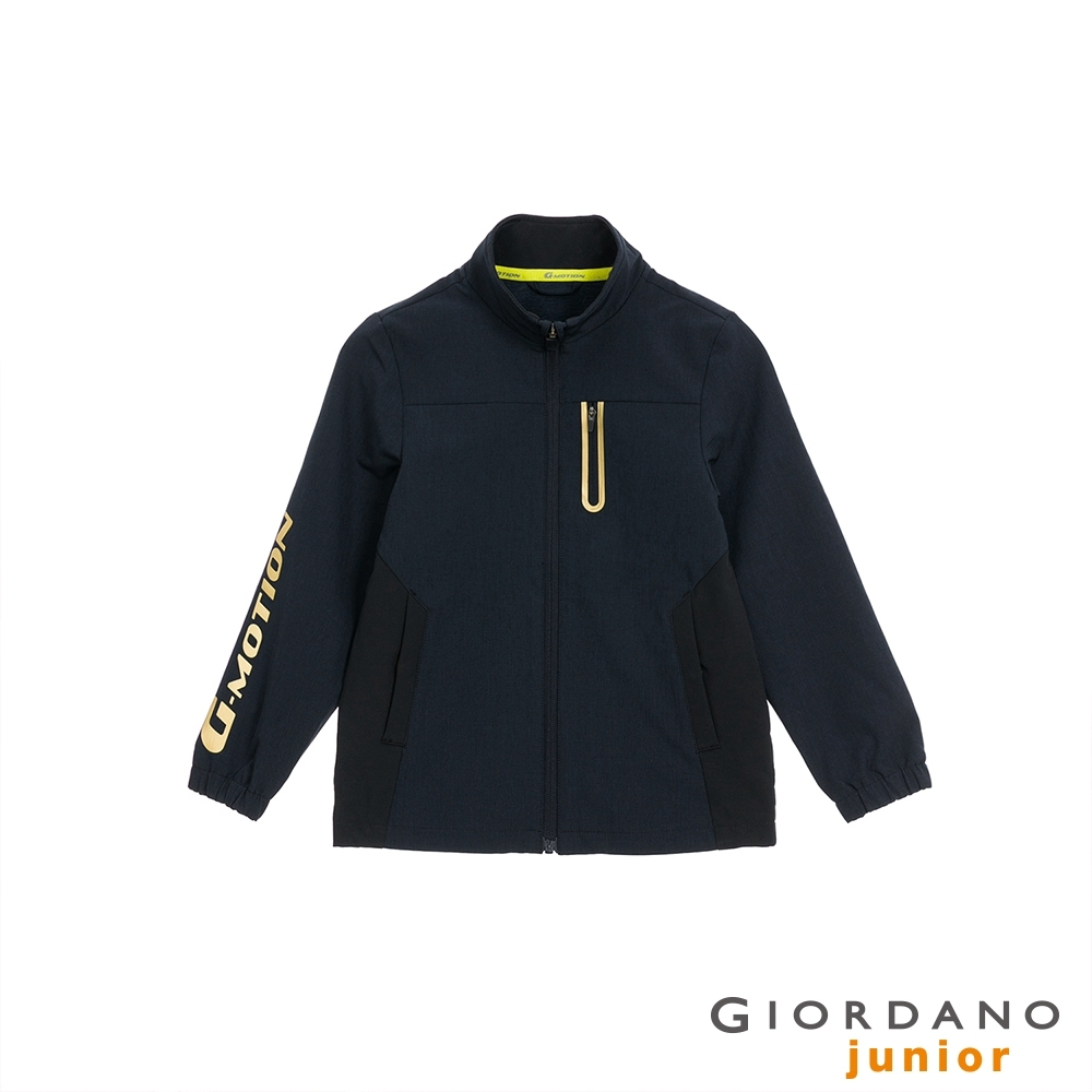 GIORDANO 童裝3M拼接立領外套 - 05 深花寶藍x標誌黑