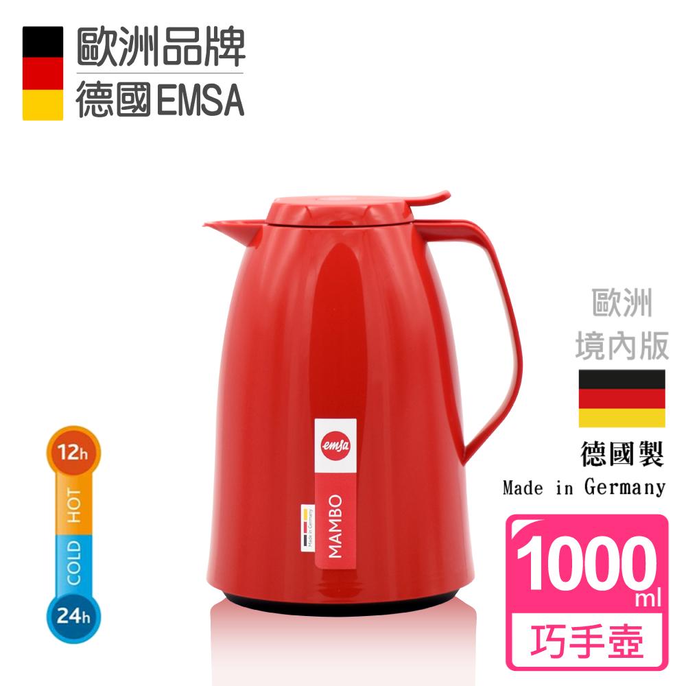 德國EMSA 頂級真空保溫壺 巧手壺MAMBO (保固5年) 1.0L 曼波紅