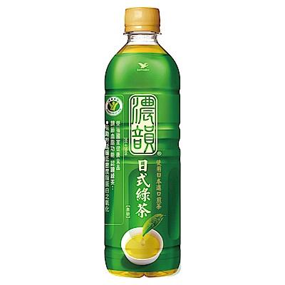 (活動) 濃韻 日式綠茶 (600mlx24入)