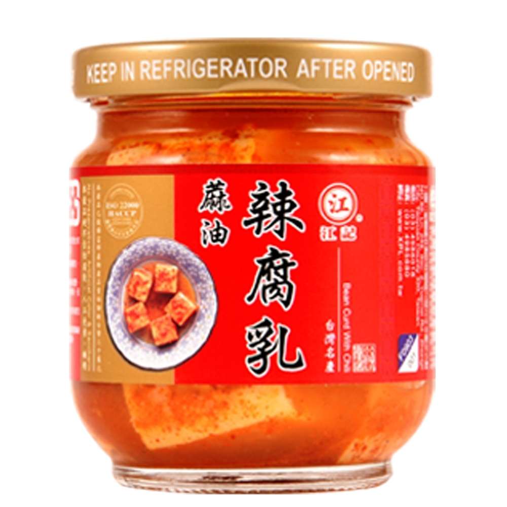 江記 蔴油辣腐乳(180g)