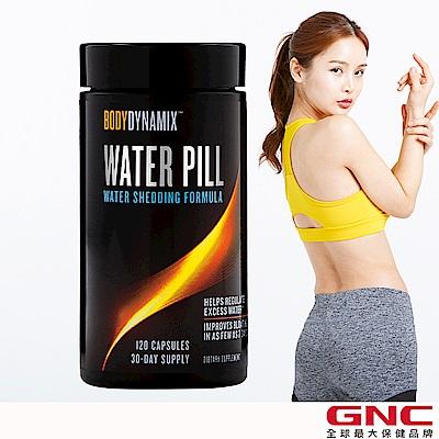 GNC健安喜 走溼高手 速水麗膠囊食品 120顆