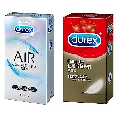 Durex杜蕾斯 超薄裝12入+輕薄幻隱裝8入保險套