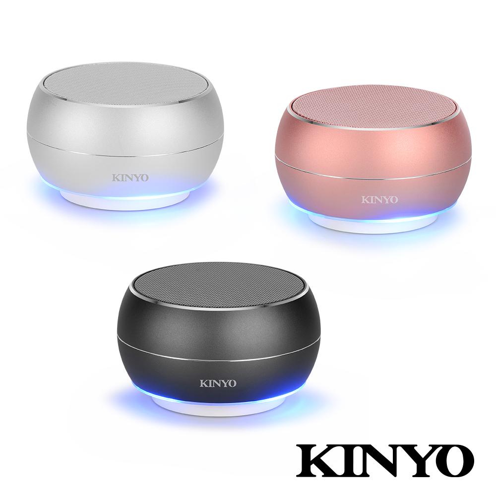 KINYO無線藍牙讀卡喇叭BTS698
