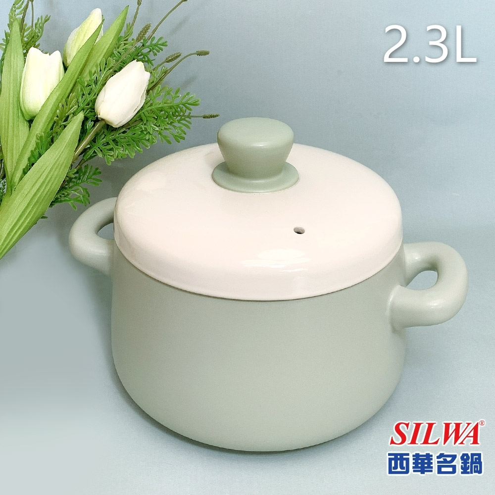 【西華SILWA】英倫童話耐熱瓷湯鍋2.3L-青蘋果綠