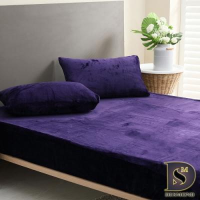 岱思夢 素色法蘭絨床包枕套組 加大6尺 玩色主義 紫丁香