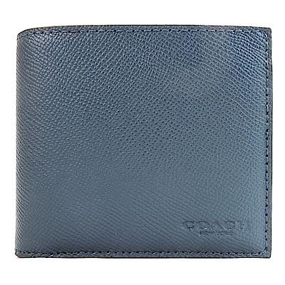 COACH 簡單素面防刮皮革男用八卡短夾(灰藍/附證件夾)