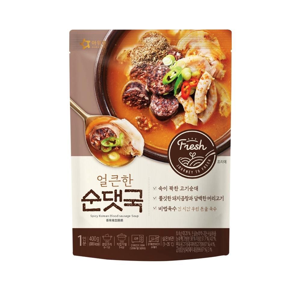 韓味不二【韓國原裝】香辣豬腸湯(400g)
